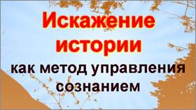 Вадим Ростов (Деружинский) против...